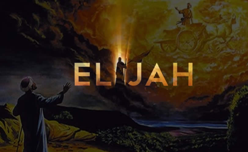 Elijah's Mantle - Observations Of An Atheist